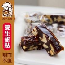 南棗核桃糕(180g/盒),165/10盒,156元/20盒