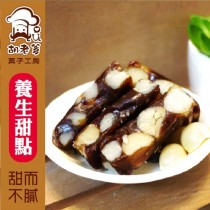 南棗夏威夷果糕(180g/盒),245元/10盒,235元/20盒