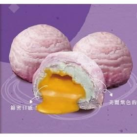 流心芋頭酥禮盒(6入)
