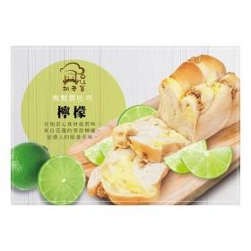 無麩檸檬米土司